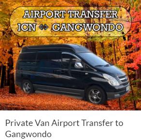 Private Van Airport Transfer to Gangwondo indiway