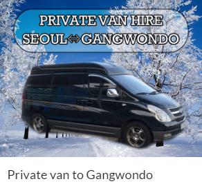 Private van to Gangwondo indiway