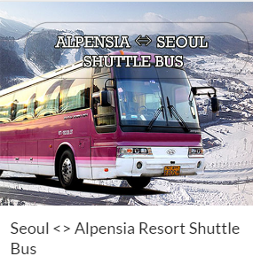 Seoul Alpensia Resort Shuttle Bus Indiway