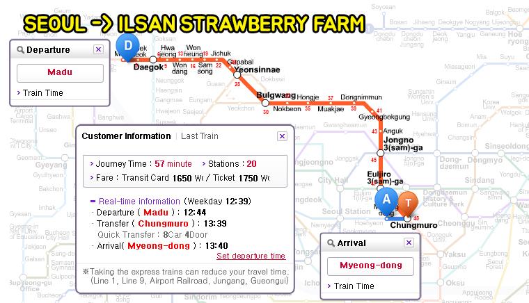 subway_ilsan_02