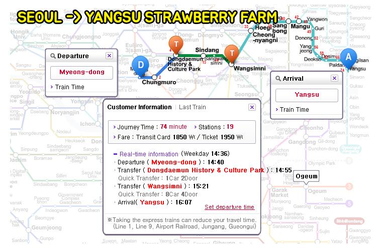 subway_yangsu_02