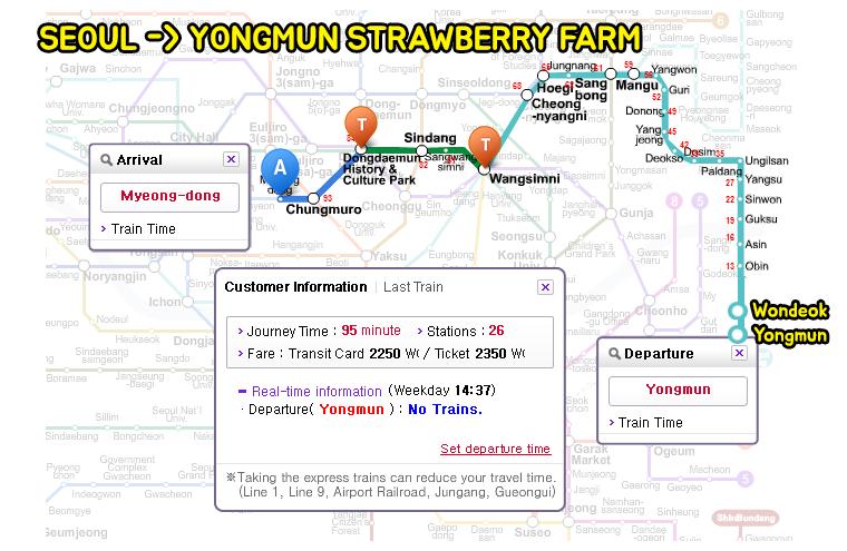 subway_yongmun_02