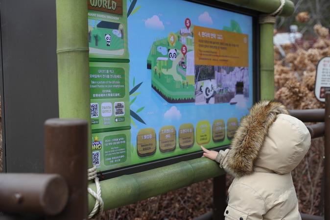 Zoo_Interactive