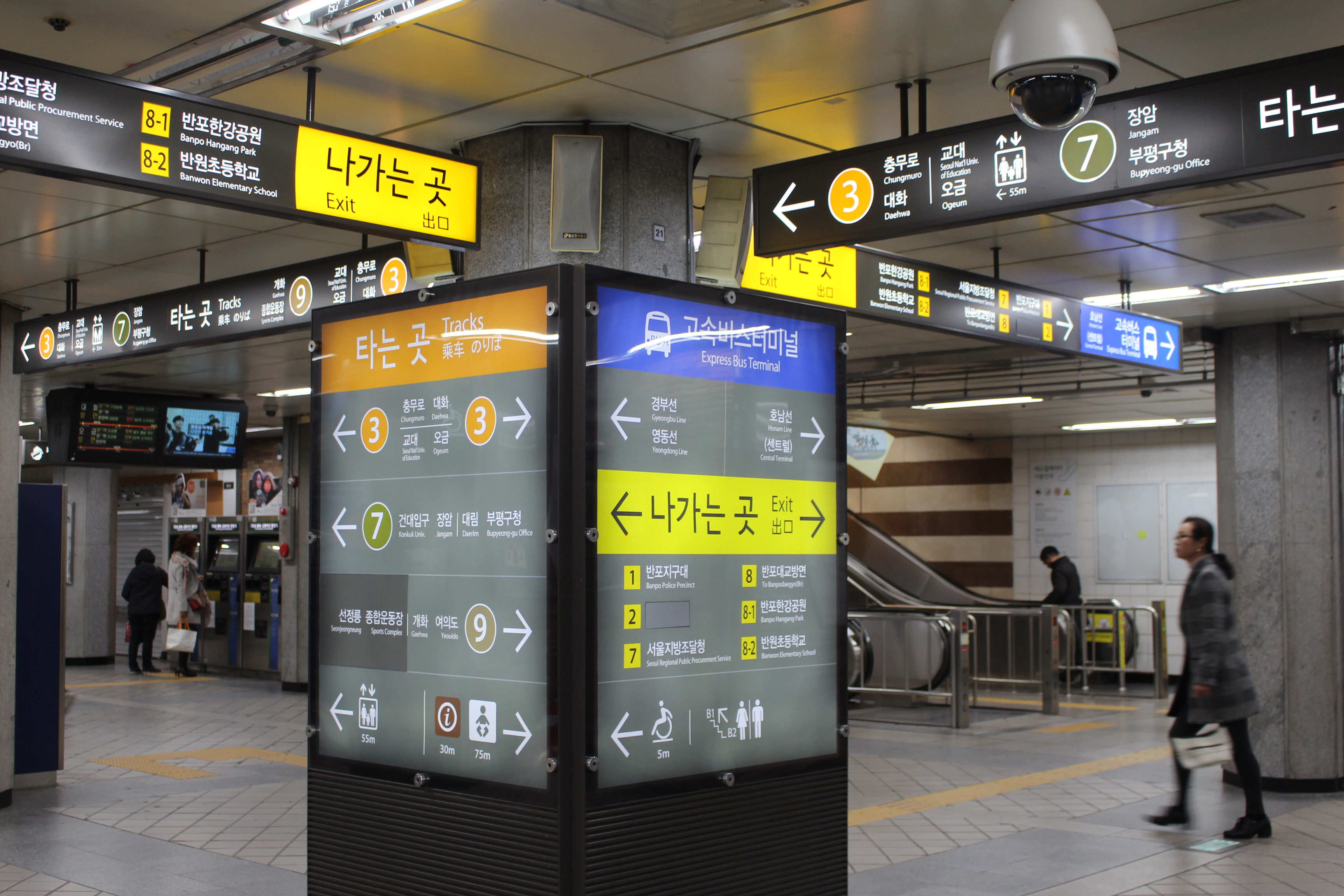Seoul Subway Signs_1