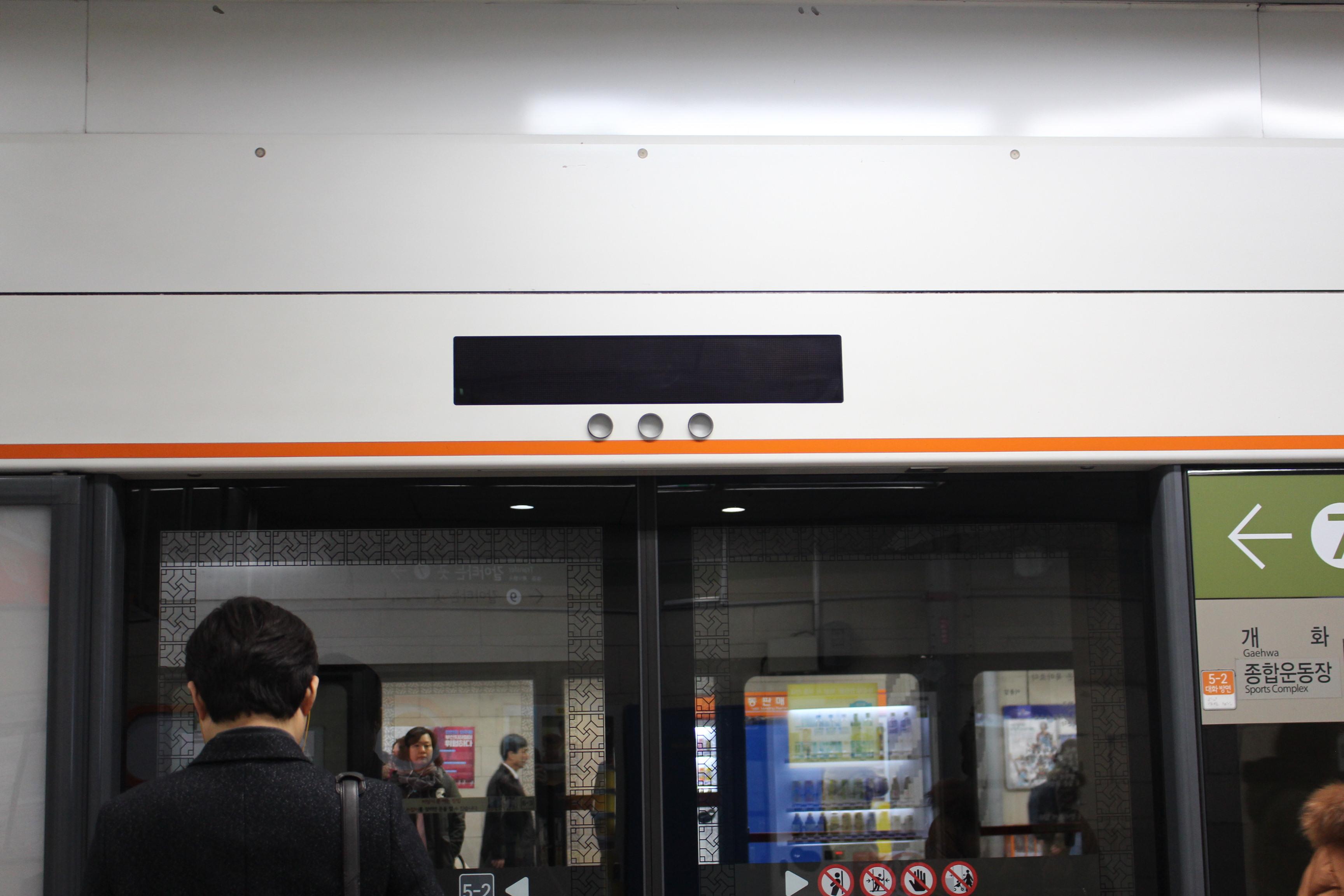 Seoul Subway Signs_4