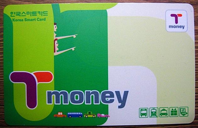 Transportation Tmoney Card