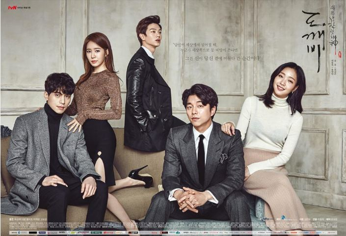 indiway_korea_drama_goblin