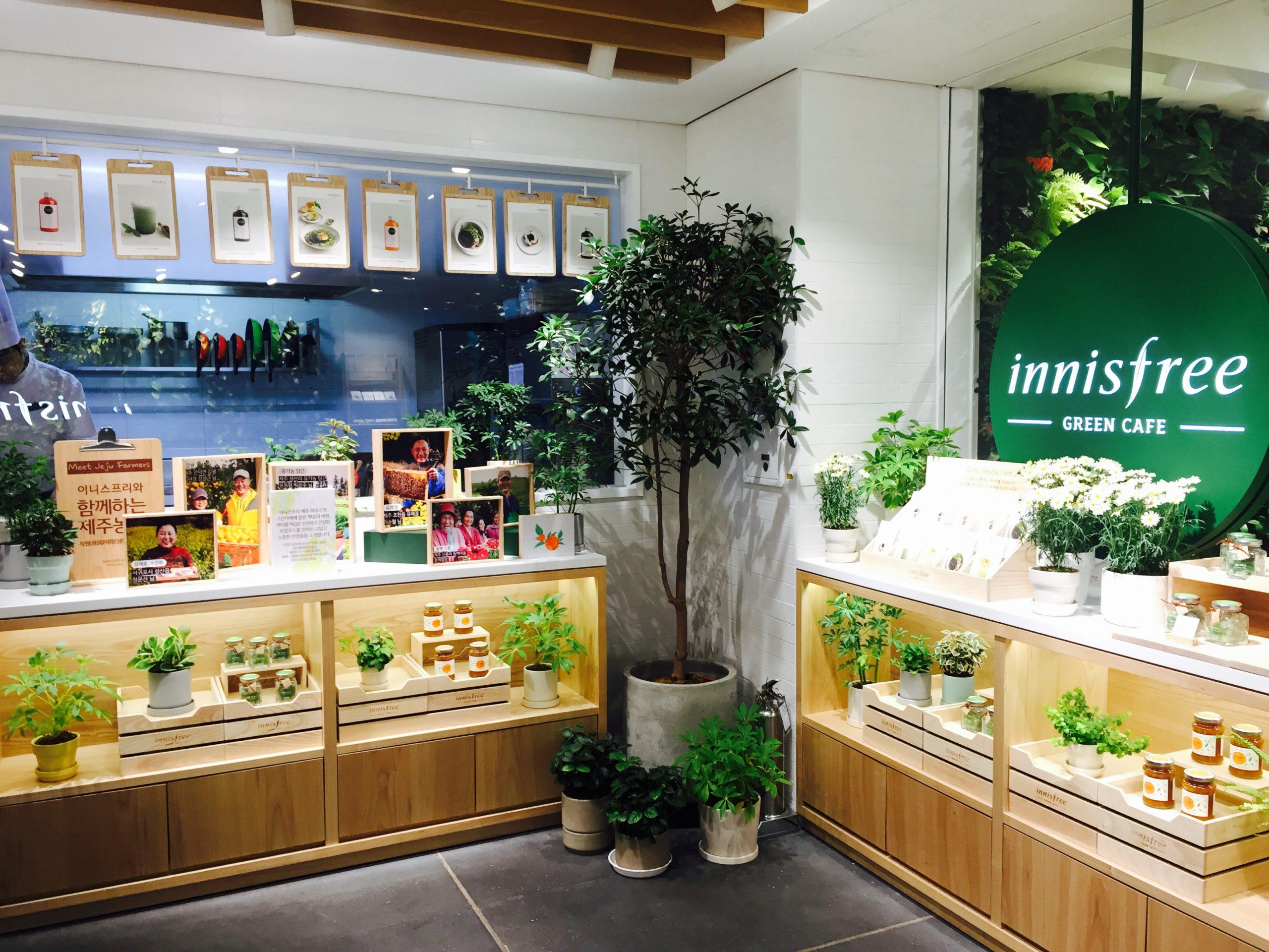 innisfree Green Cafe in Seoul