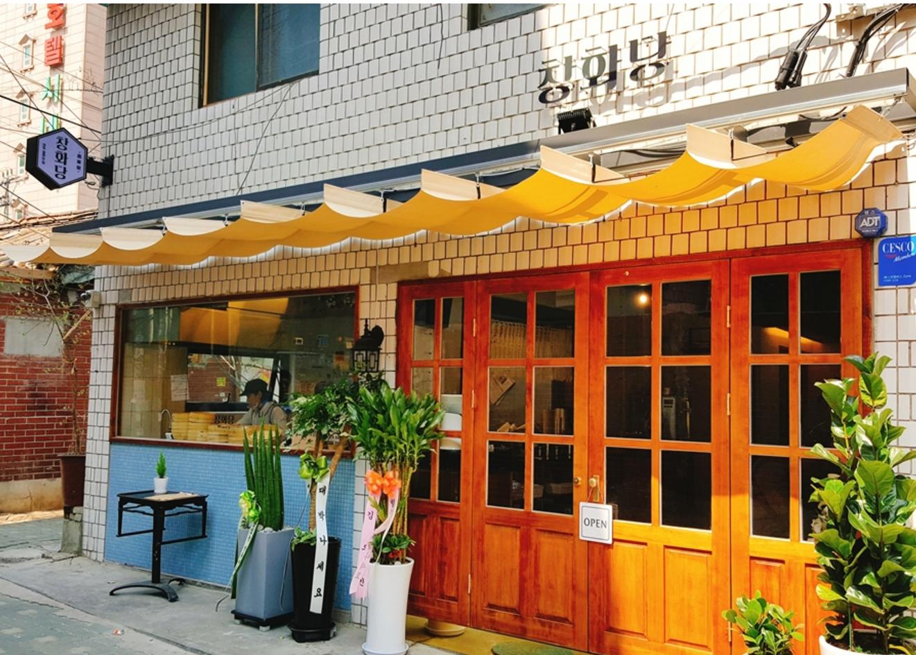 BEST 5 Restaurants in Ikseon-dong
