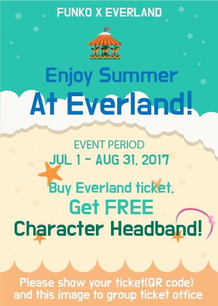 everland_headband_2017_summer