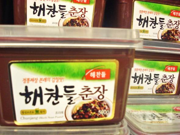 black-bean-paste-701497-590x442