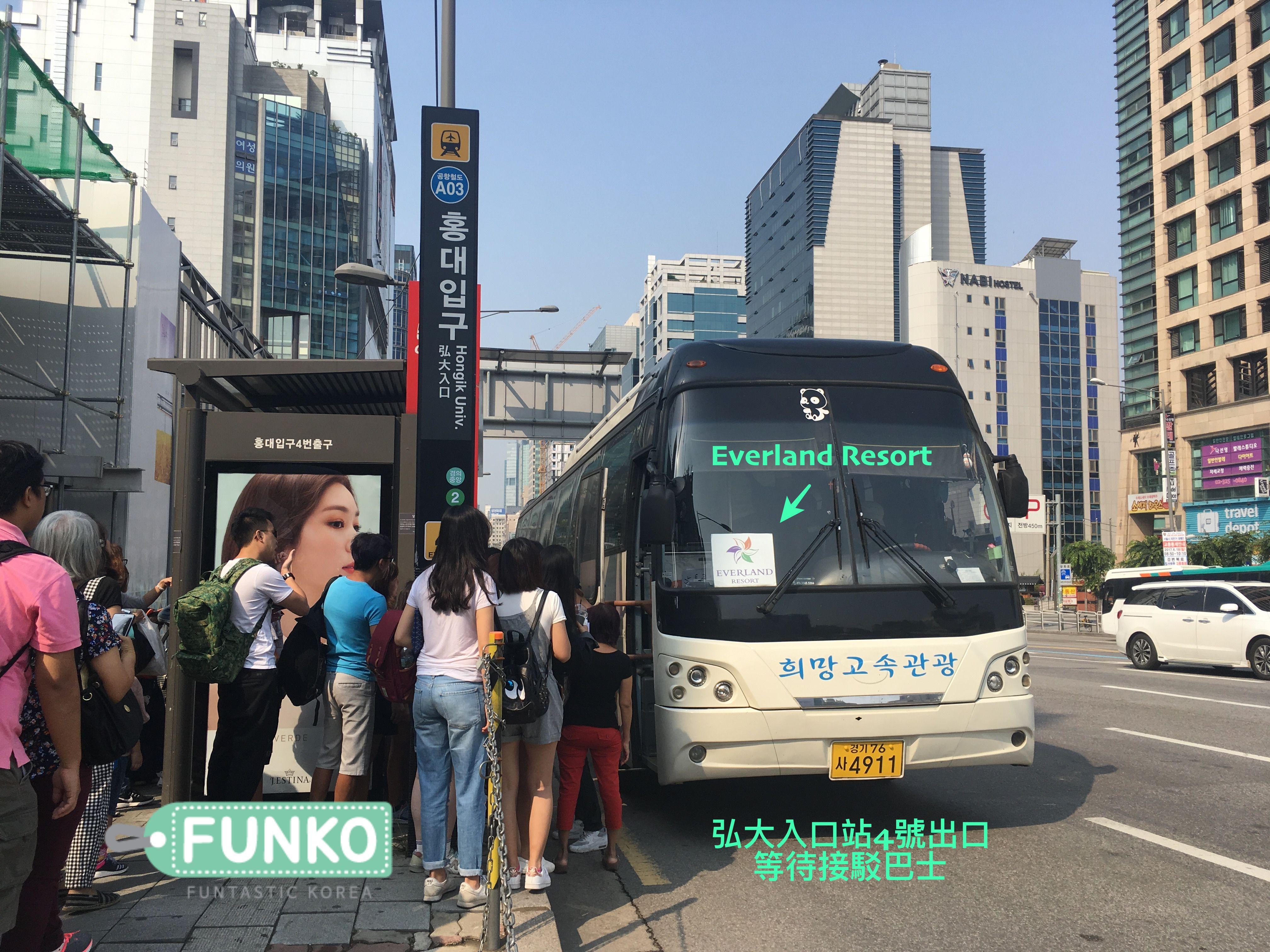 everland-shuttle-bus-stop-hongik-university-hongdae