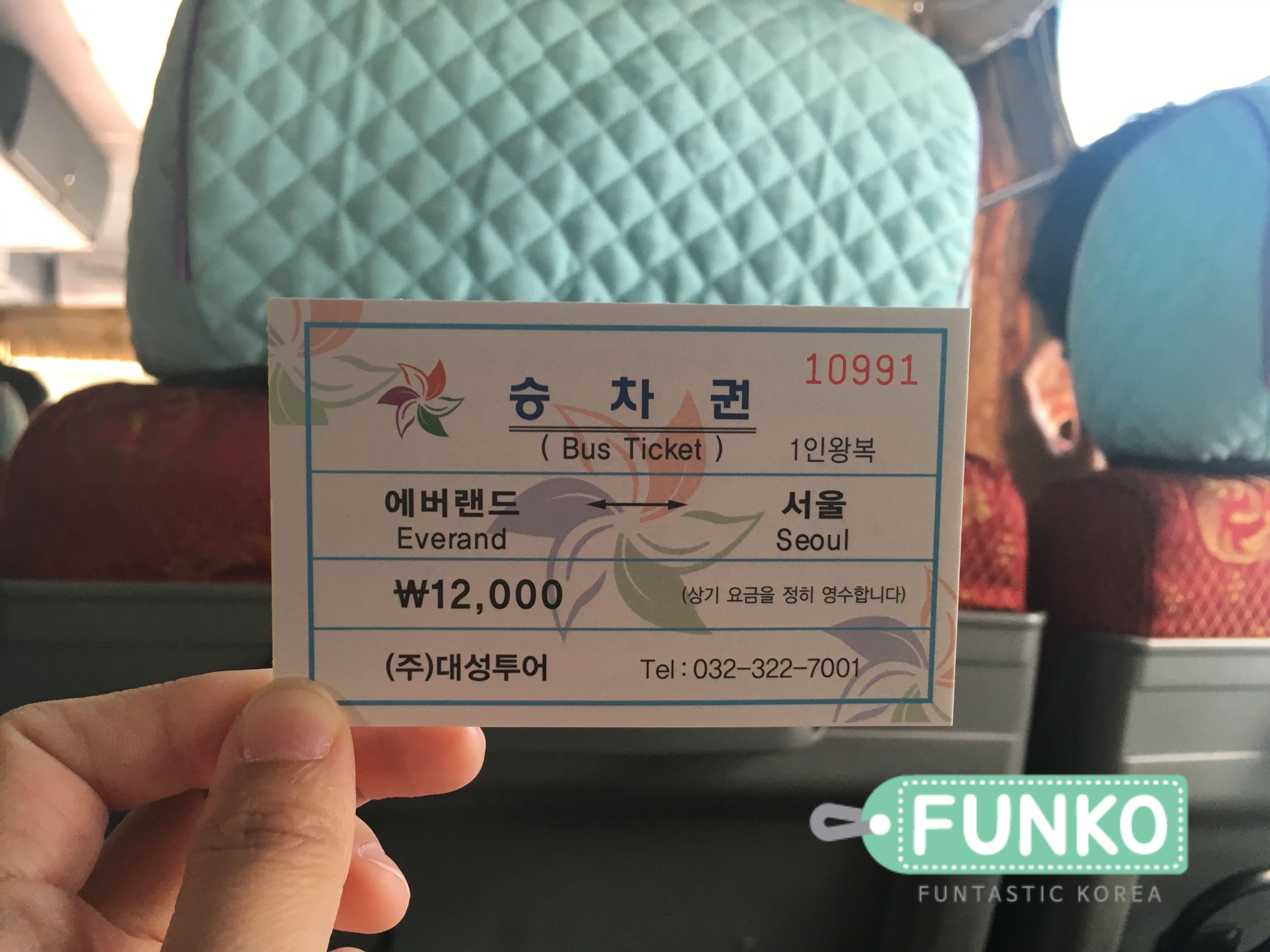 everland-shuttle-bus-ticket
