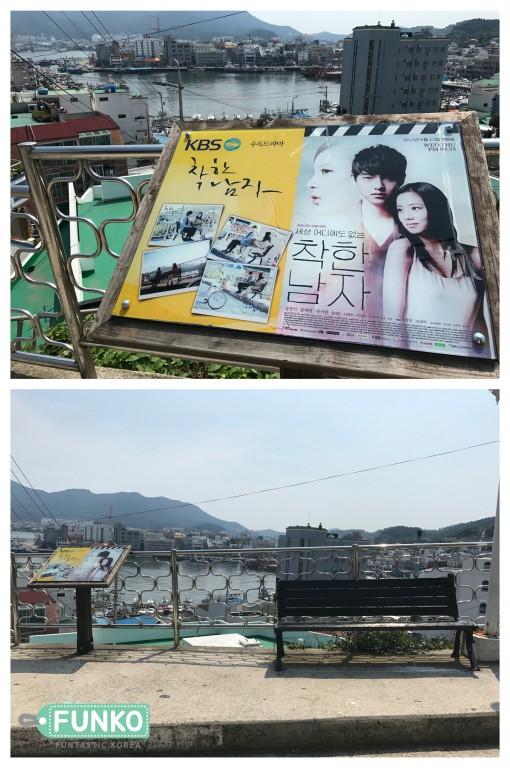 3.dongpirang-village