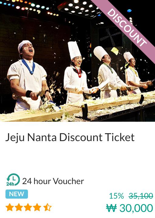 Jeju Nanta Discount Ticket