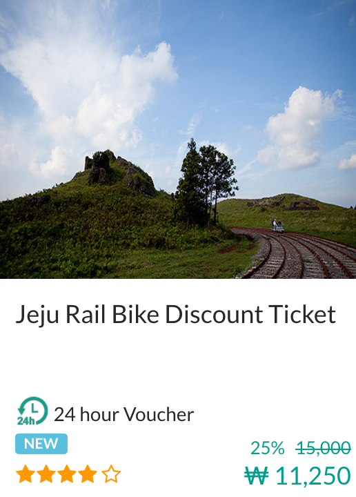 Jeju Rail Bike Discount Ticket