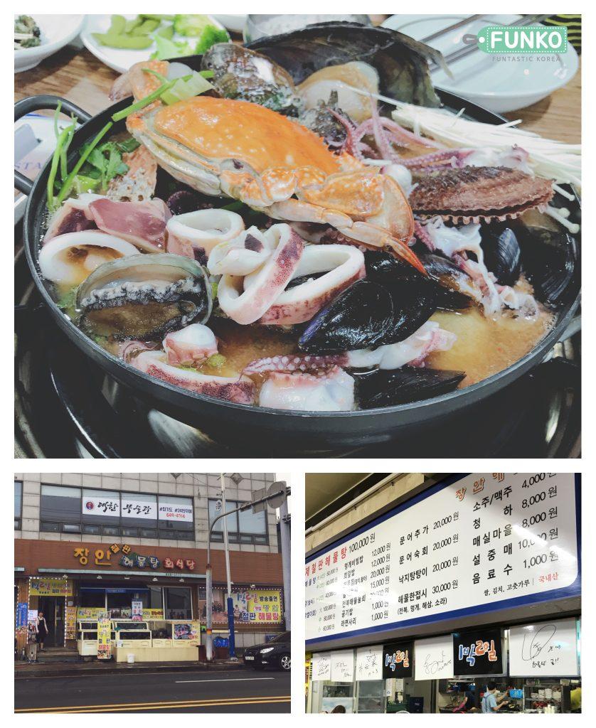 tongyeong_dinner