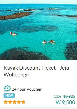 Jeju Woljeongri Kayak Ticket