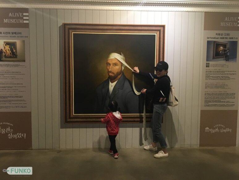 Jeju Alive Museum Selfie