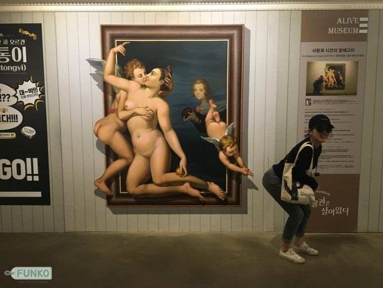 Alive Museum Selfie