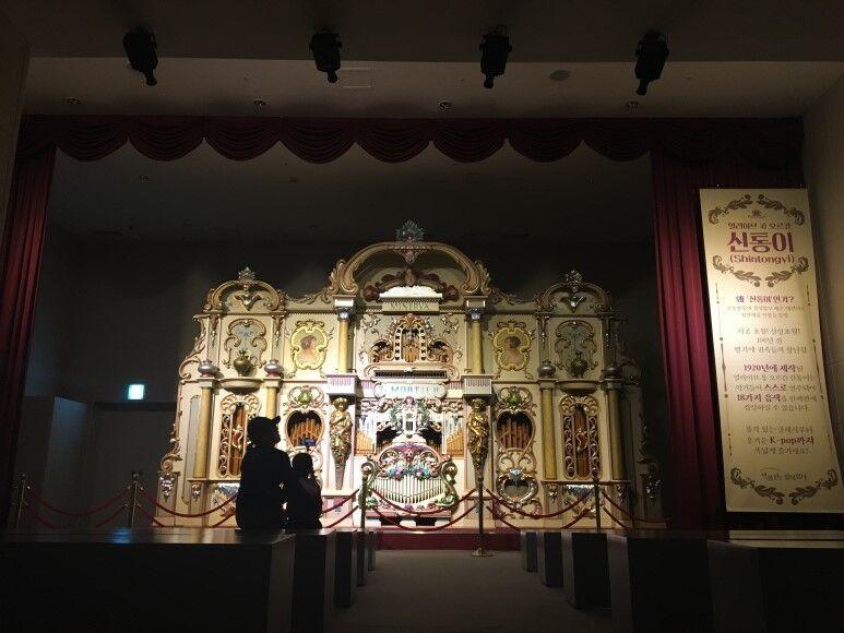 Jeju Alive Museum Selfie 1