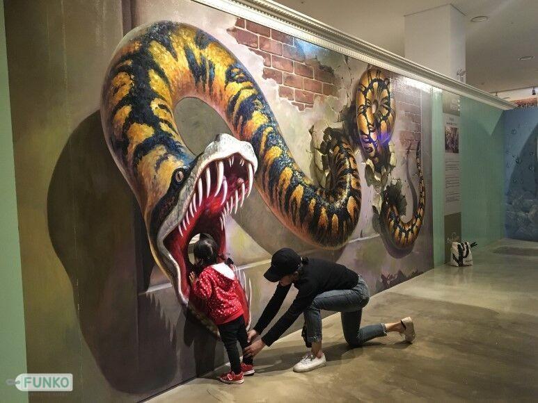 Jeju Alive Museum