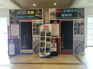 Museum 4D Enterance
