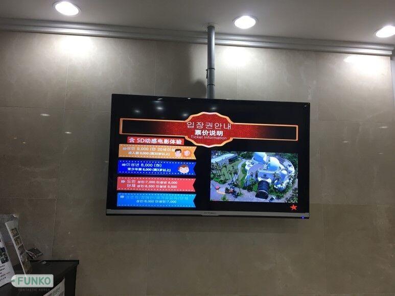 Tourist Info Screen