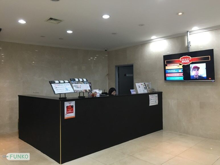 Tourist Info Counter