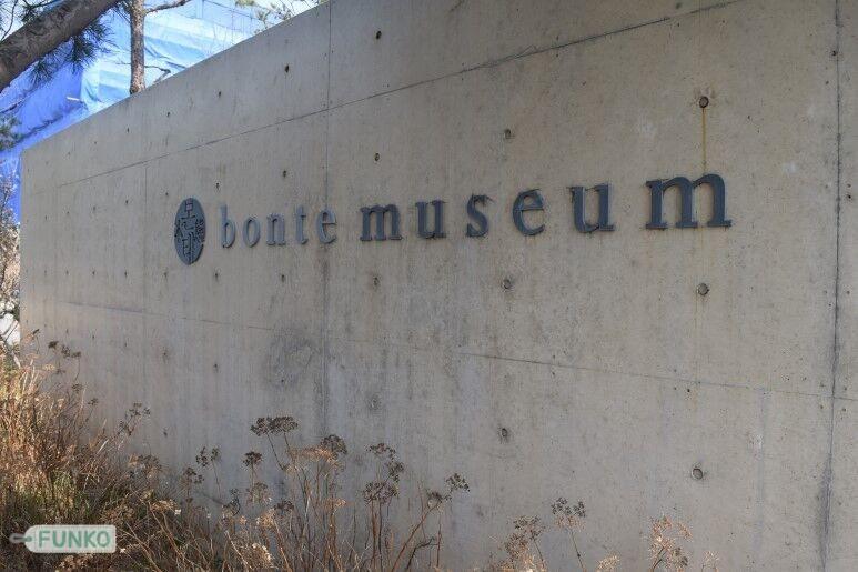 Jeju Bonte Museum