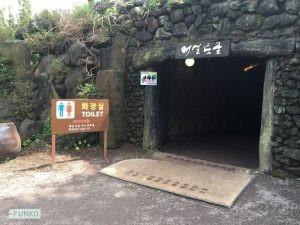 Park Toilet
