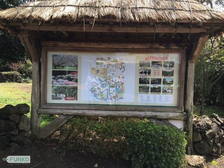Natural Park Map