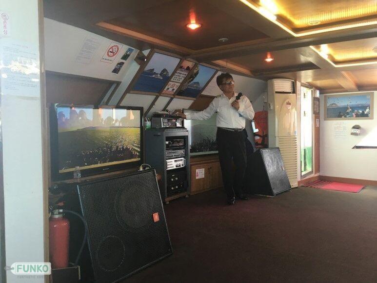 Ship Karaoke