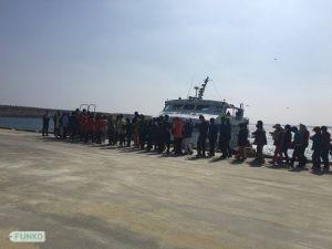 Queue To Board The Ship