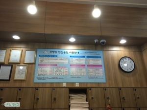 Sanbangsan Mountain Hot Springs Schedule