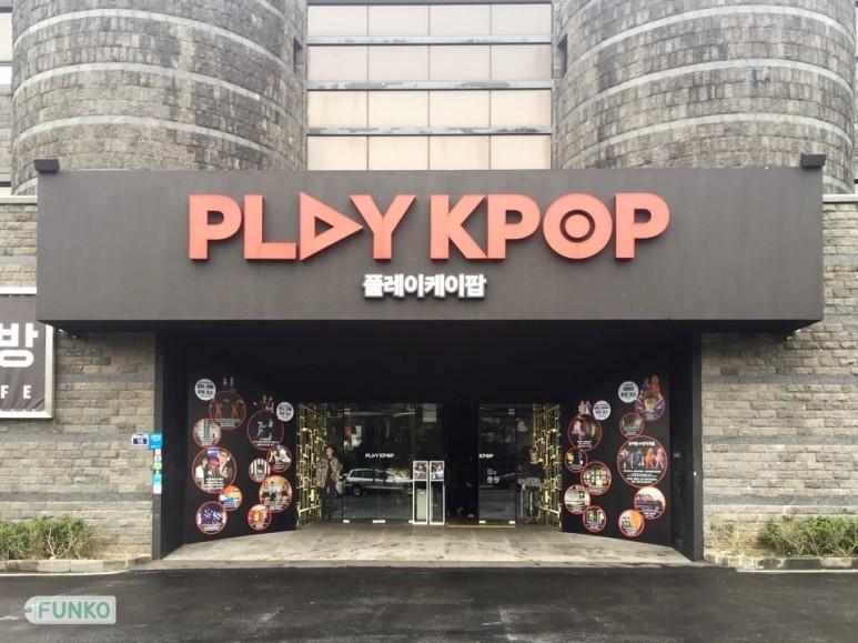 Jeju Jungmun Tourism Complex Play K Pop