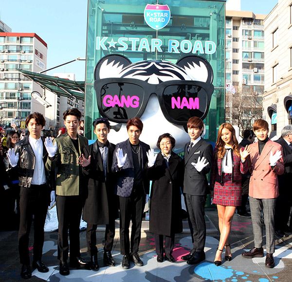 hallyu_k_star_road_gangnam_exo