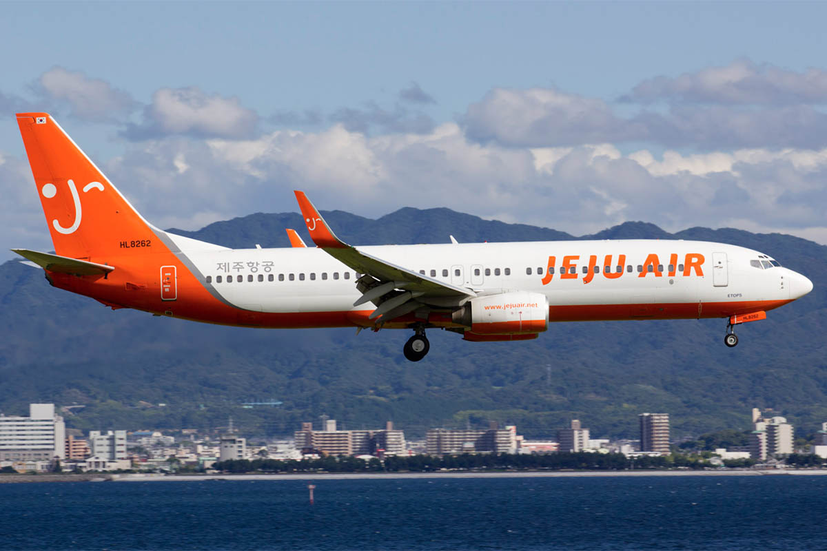 Flights to Jeju Island : compare 7 airlines