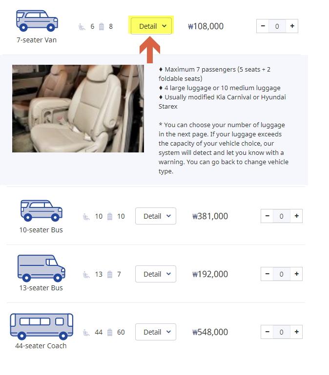 Indiway Van – How to book private van in Korea