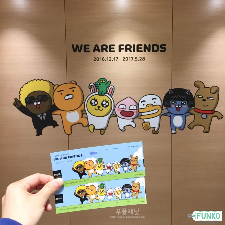 Kakao Concept Museum Review by Woo