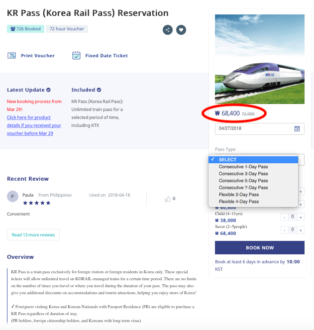 KR pass travel korea
