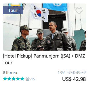 JSA DMZ Tour (Hotel pickup)