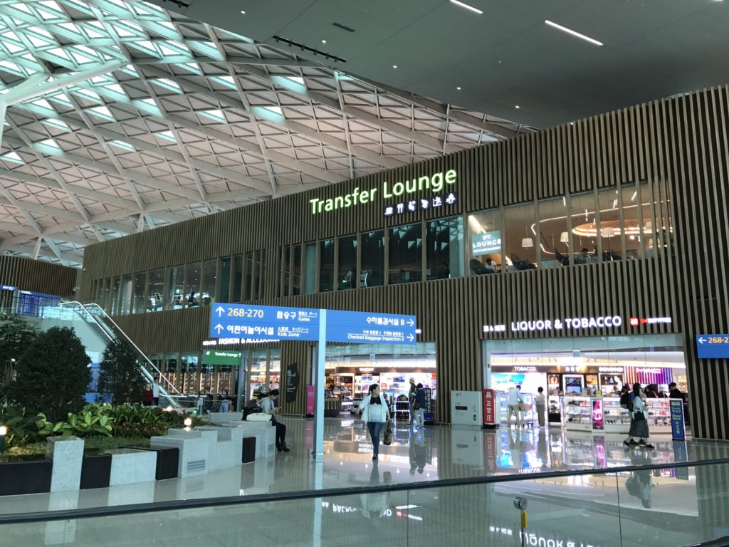 Explore the real Incheon Airport Terminal 2