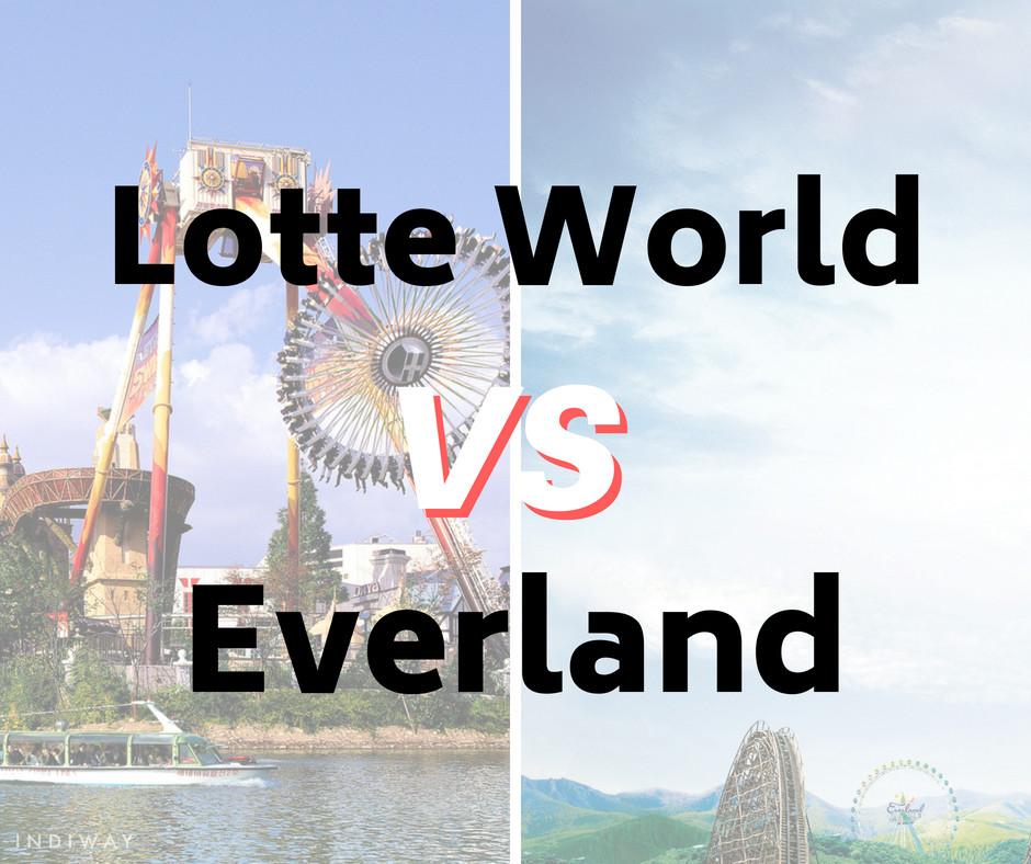 Эверленд или Лотте Ворлд – какой парк в Корее лучше?
