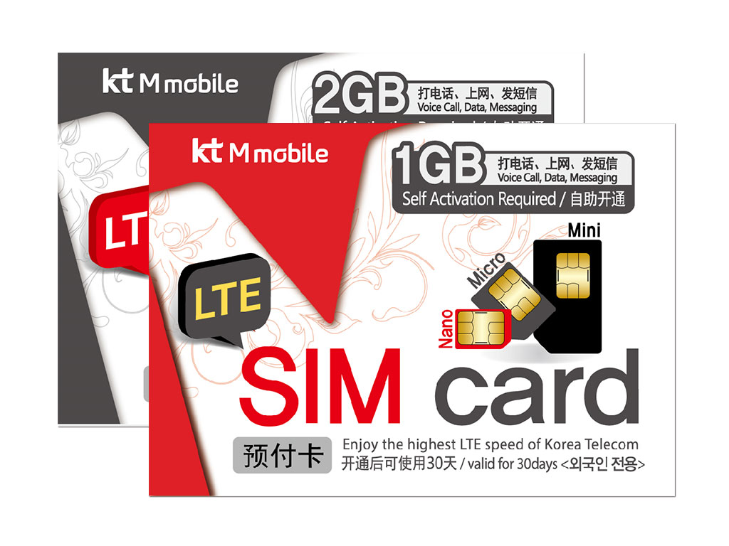 5 Things To Know Before Buying a Prepaid Sim Card in Korea