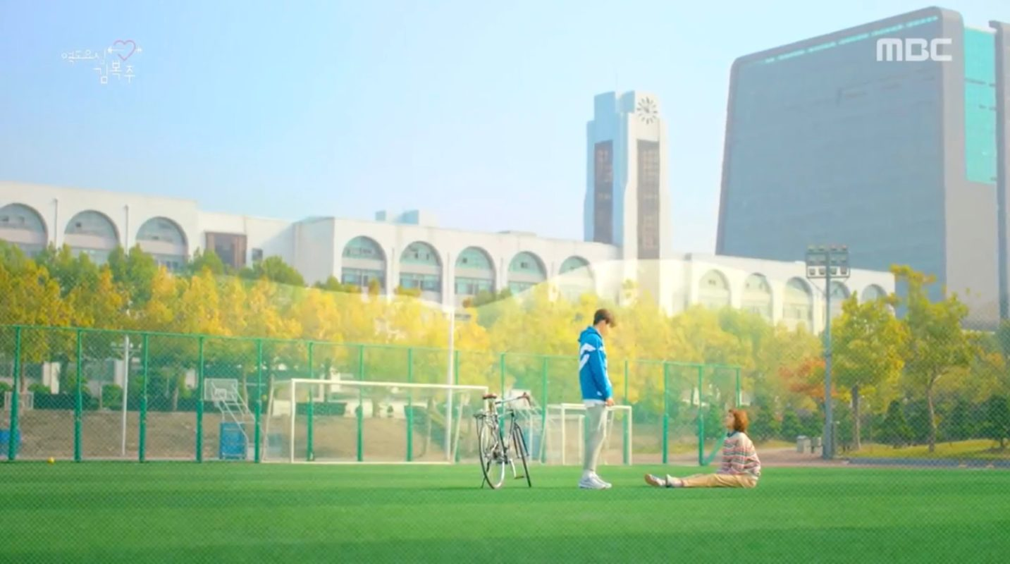 Inha University – a university where Weightlifting Fairy Kim Bok-joo fans  shouldn't miss - My Korea Trip