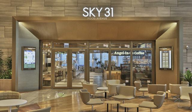 SKY 31 Lounge of Lotte World Tower