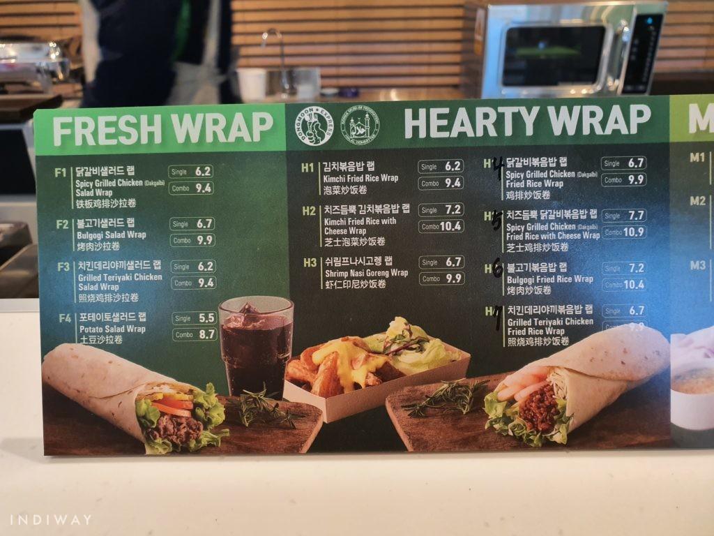 halal cafe in korea