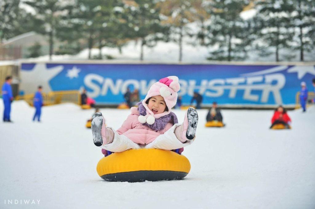 Everland Snow Buster main - SatuPos.com